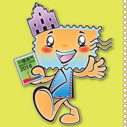 第35回アジア国際切手展の開催