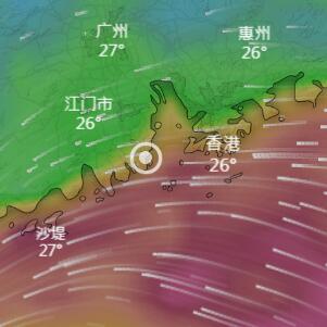Tempestade Tropical - 2019-07-31